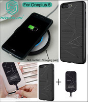 Nillkin Magic Case For Oneplus 5 QI Wireless Charging Receiver Back Cover