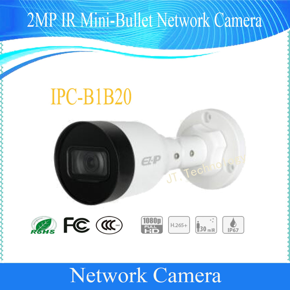 цена на Free Shipping DAHUA 2MP IR Mini-Bullet Network Camera IP67 with POE without Logo IPC-B1B20