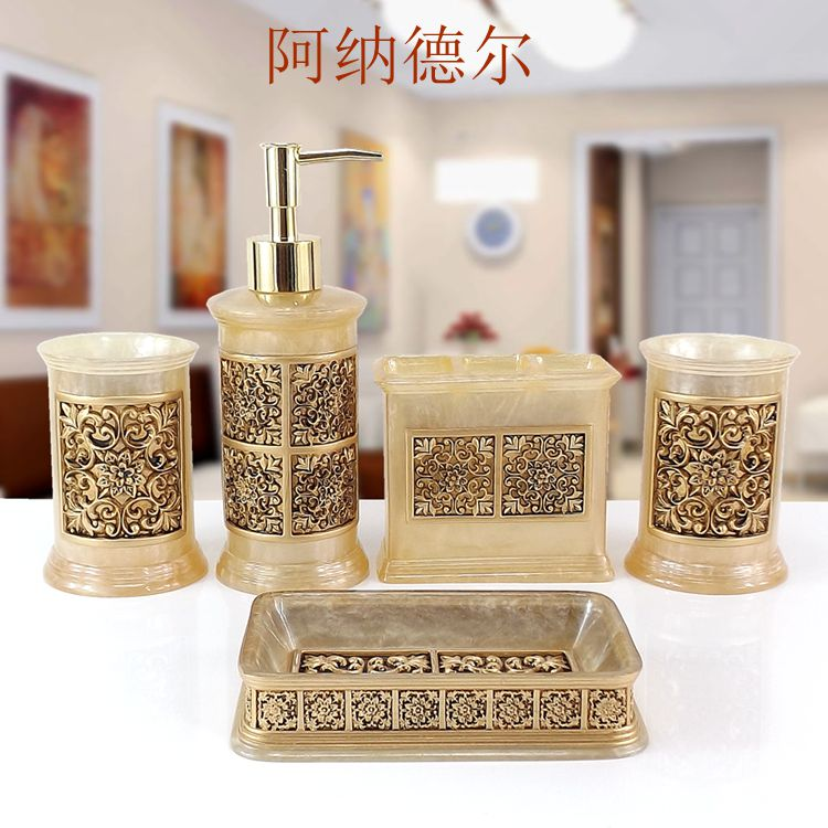 Captivating Aliexpress.com : Buy Natural Resin Bathroom Five Piece Bathroom Accessories  Set Wedding Gift Toiletries Toiletries Soap Bowl Toothbrush Holder From  Reliable ...