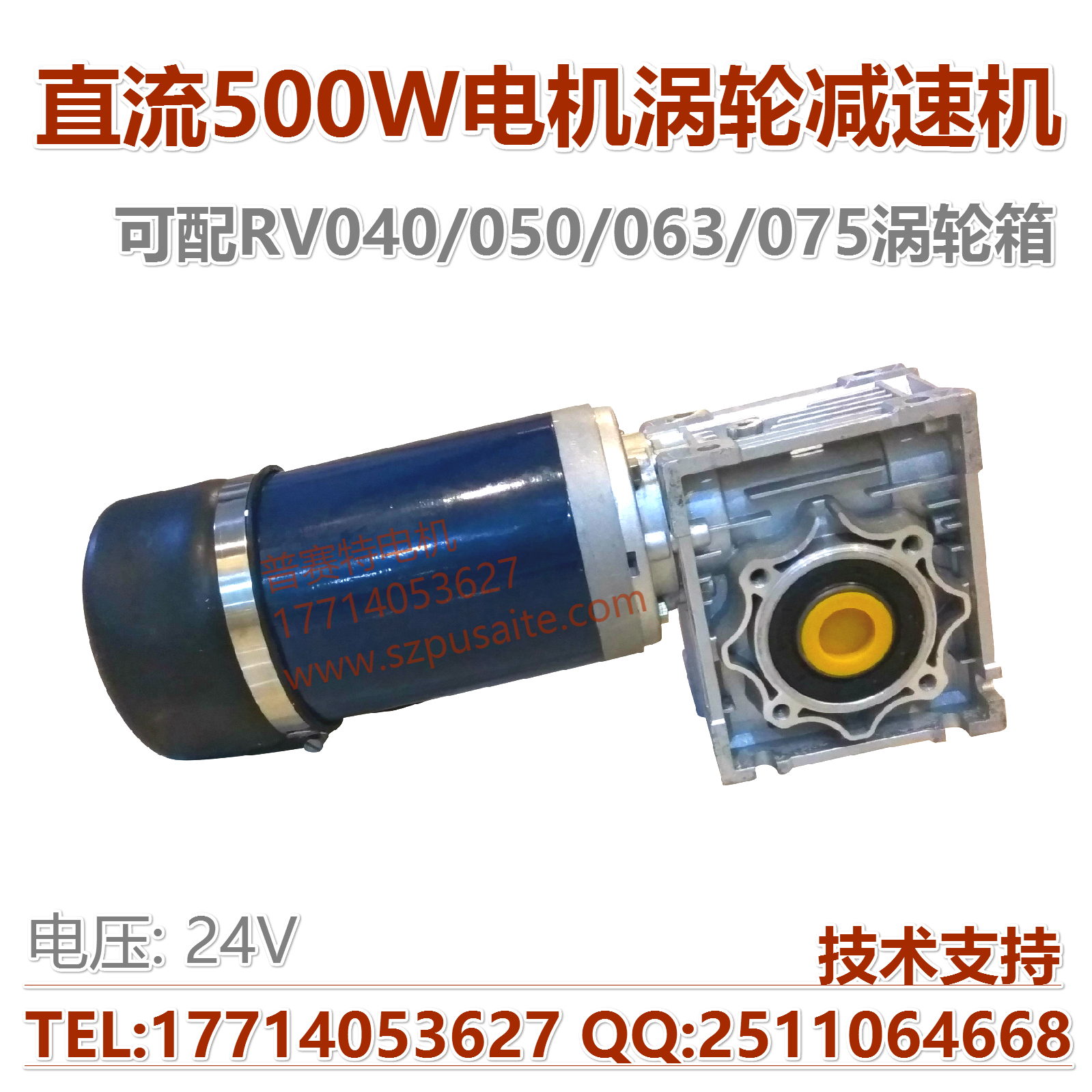 DC motor high power 24V 500W 90 degree out shaft turbine reducer lift motor large torque dc 6v 24v high speed micro motor 130 type shaft diameter 2mm 2pcs