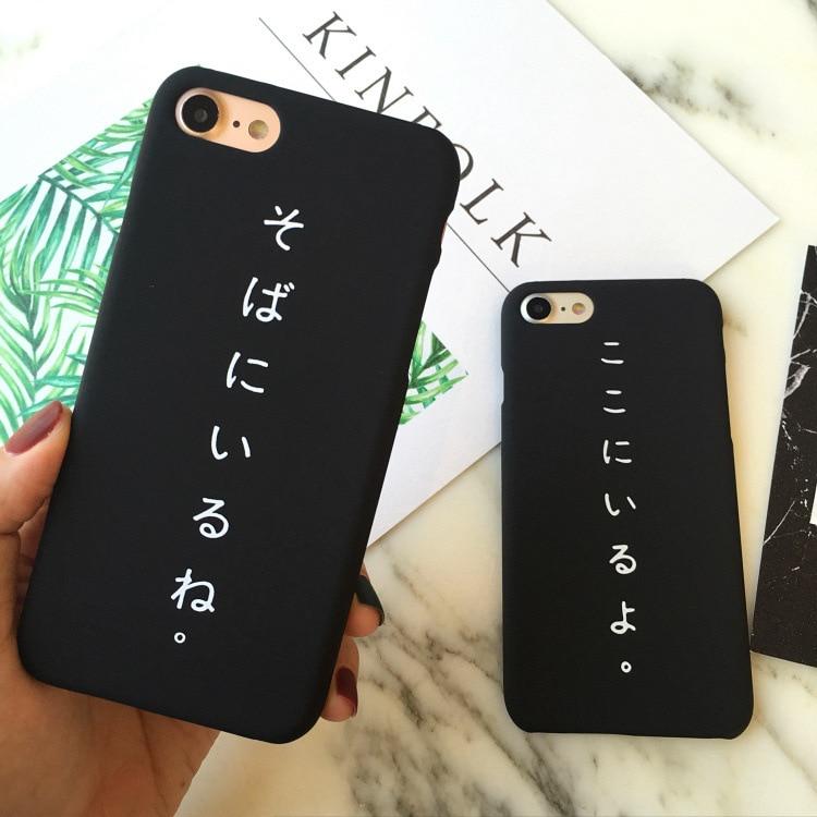 For iPhone 5 5s SE 6 6s 7 Plus 8 Plus Case Japanese Confession Couple For Apple