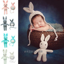 Baby boy and girl rabbit hat including newborn photography props hand crochet dolls bunny newborn photography props baby photo props crochet knitting baby bunny hat rabbit hats and diaper beanies and pants costumes set