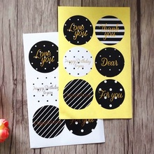 60pcs/lot Simple Classic Black And White Love Congratulation Seal Design Baking Sticker For Gift