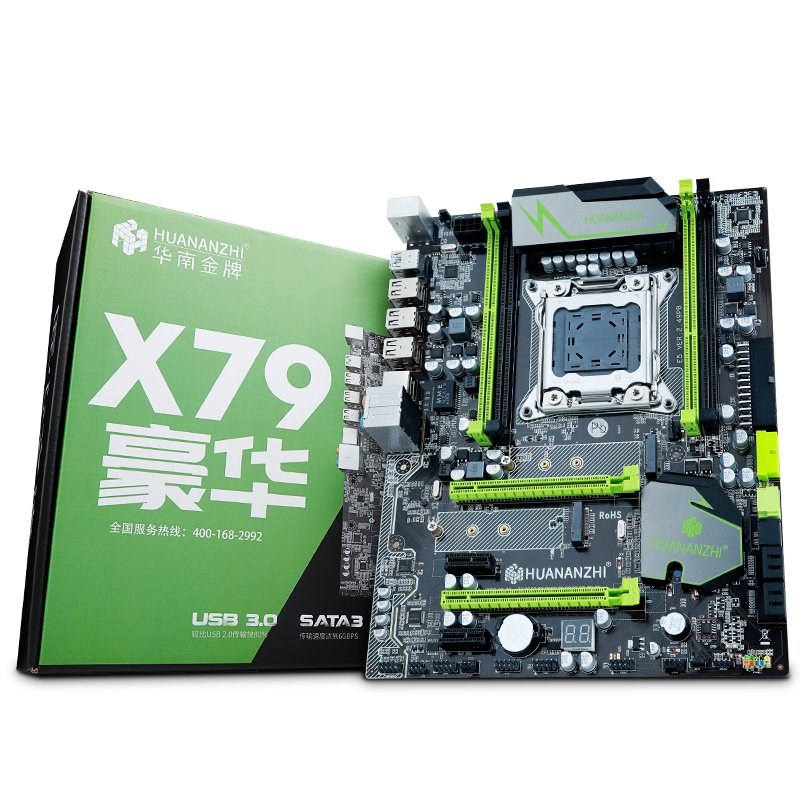 huananzhi X79 motherboard  LGA2011 ATX USB3.0 SATA3 PCI E NVME M.2 SSD support REG ECC memory and Xeon E5 processor-in Motherboards from Computer & Office