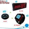Sistema de Campana de Llamada del cliente para los servicios de restaurante con 1, visualización del número de 3 relojes y 22 botones