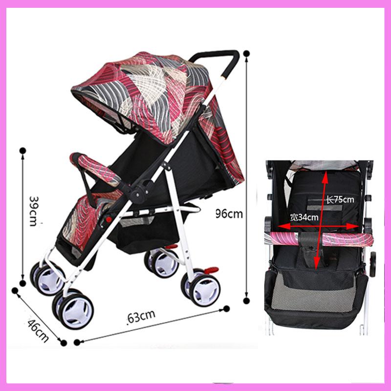 Lightweight Newborn Baby Stroller with Footrest Bottom Basket Can Sit Lie Portable Folding Summer Mat Umbrella Prams Pushchair brands baby stroller portable sit