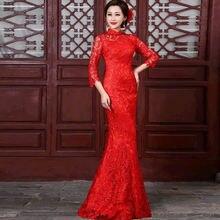 2016 Fashion Red Lace Cheongsam Dresses Chinese Traditional Wedding Dress Mermaid Evening Dress Long Qipao Free Shipping
