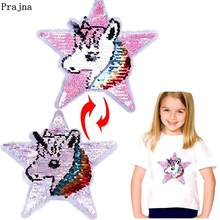 Prajna Unicorn Reversible Change Color Sequin Patches Rainbow Star Stickers Sewing On For T-shirts With DIY Decor