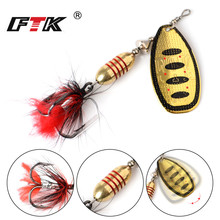 FTK Spinner Bait 17.5g 1Pcs Size 4 13 colors With Feather Treble Hook Art Metal Fishing Spoon pike Gear