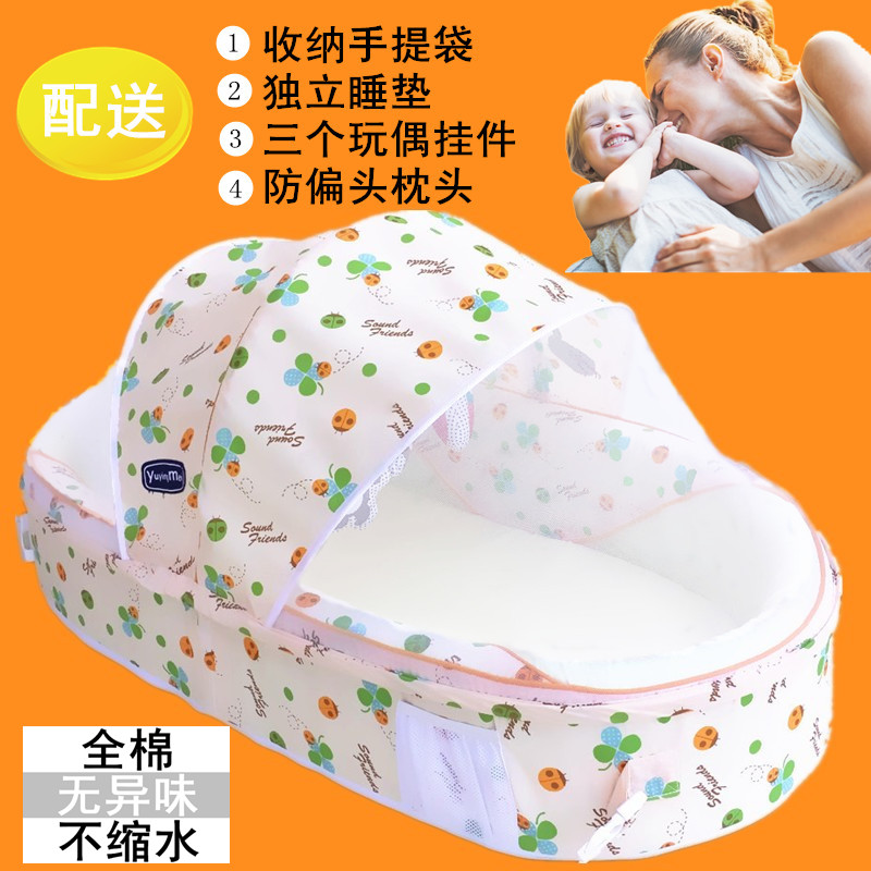 Multifunctional folding baby bed band mosquito net bed portable bb bed baby travel bed convenient folding portable multifunctional phone holder red