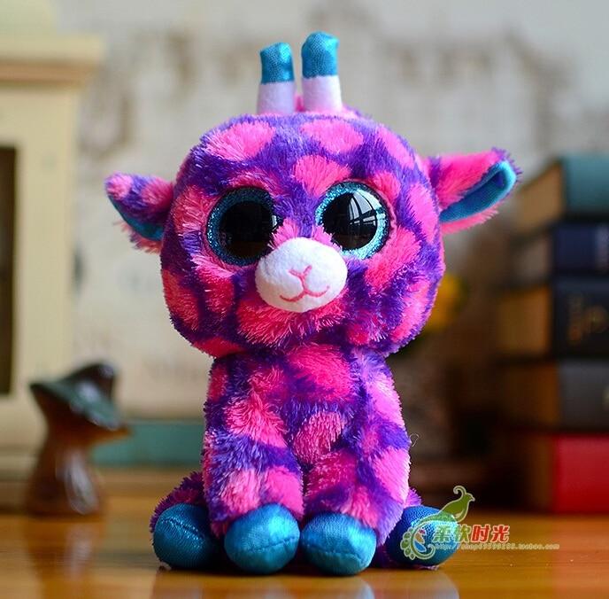 Baby Toy Kawaii Newest Purple Giraffe Doll Cute Plush Toys Gift Shops