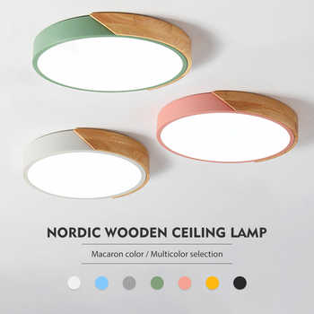 Nordic wooden ceiling lamp Dimmable Led Ceiling Lights Round 30-60 size diameter Ultra-thin 5 cm high 7 colors Iron art macaron - DISCOUNT ITEM  40% OFF All Category
