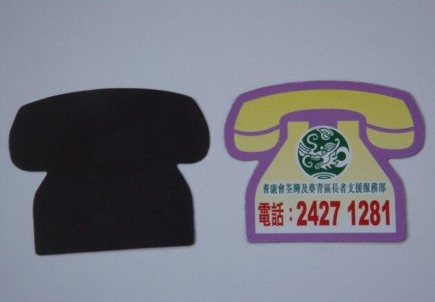 Custom Car Magnet Signs PromotionShop For Promotional Custom Car - Custom car magnet signs