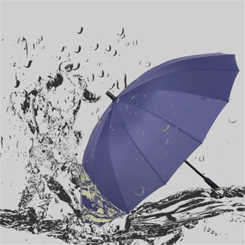 Auto Big Windproof Umbrellas Rain For Women / Men   1
