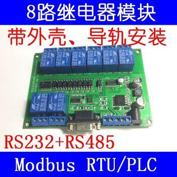 8-canale RS232 485 Porta Seriale Scheda di Controllo del Relè (versione MODBUS) Modulo di Relè di Controllo del Computer