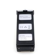 (In Stock ) Original 7.4V 1800mAh Li-po Battery for JJRC JJPRO X5 RC Drone Spare Parts Accessories X5-11 JJPRO X5 Battery