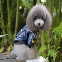 FA01 2015 Newest style Pet leather jacket for dog clothes Pet dog coats jackets winter warm dog clothing coat