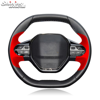 Shining wheat  Black Red Leather Car Steering Wheel Cover for Peugeot 4008 2017 2018 3008 2017 2018