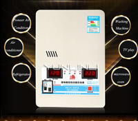 Household Voltage Regulators 15000W 220V Automatic Stabilized Power Supply Voltage Stabilizer TM 15000VA