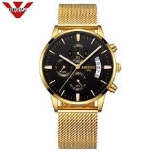 メンズ腕時計有名な高級トップブランドのファッション腕時計レロジオ Masculino 腕時計アナログクォーツ腕時計メッシュ合金ブレスレット