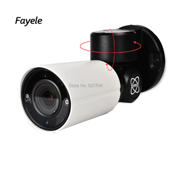 Outdoor Security CCTV HD IP 1080P Bullet PTZ Camera 2MP Pan Tilt 4X Zoom 2.8~12mm lens IR 60M P2P Remote Access Motion Detection