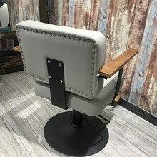 Simple barber chair hair salon special cut hair chair hairdressing shop hair chair European style modern style chair