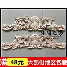 Dongyang talla de Madera flor Tabletas puerta tallada calcomanías muebles Europeos accesorios de gabinete gabinete de madera flor