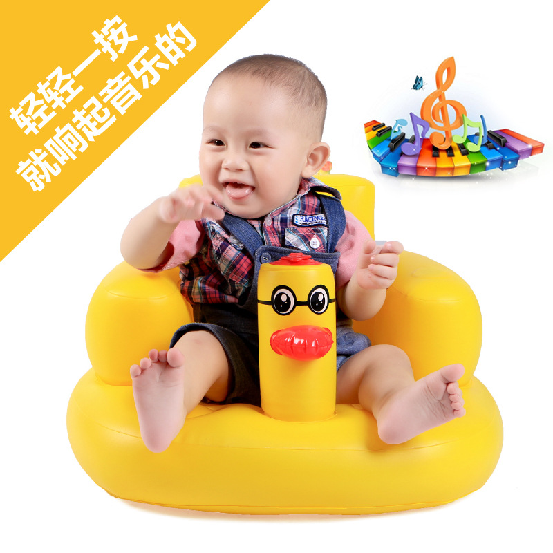 New Style Bath seat Dining Chair Baby Inflatable music Sofa baby ...