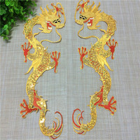 One Pair Large Gold Sequin Dragon Need Iron Embroidery Fabric Dance Performance Applique Patch Accessory Stick Adhesive 38*15CM