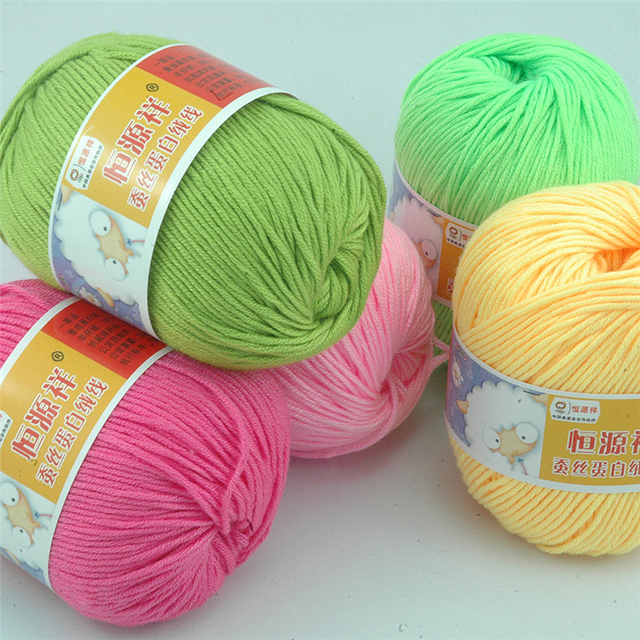 d1f583a6de54 300g 6 Skein Soft Baby Cotton Crochet Yarn For Hand Knitting Coton A ...