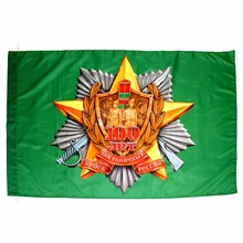 johnin Collection 90*135cm polyester russian army military land force 100 years of border troops Anniversary flag