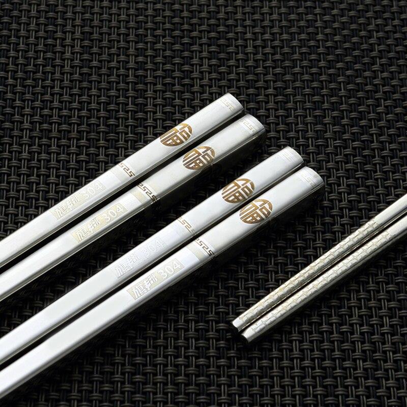 Chinese 304 stainless steel chopsticks using non-slip iron chopsticks 5 pairs of equipment
