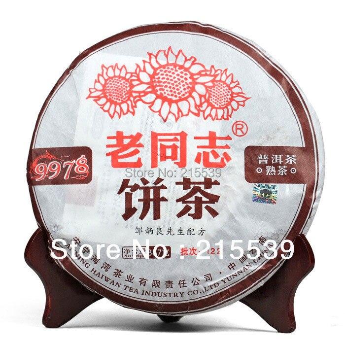 [GRANDNESS] Haiwan 2012 9978 Lao Tong Zhi Yunnan Anning Old Comrade Ripe Shu Puer Pu Er Puerh Tea 357g cake