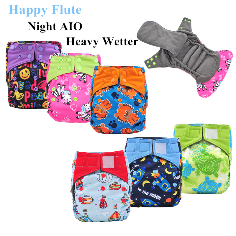 5Pcs Happy Flute Night Use AIO Cloth Diaper Heavy Wetter Baby Diapers Bamboo Charcoal Double Guards Fit 3-15kg Baby