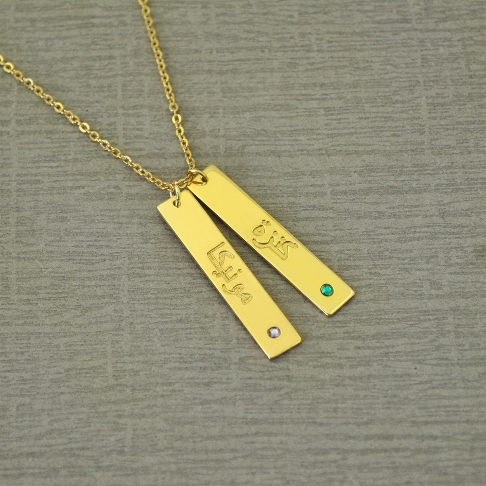 295c053517 Detail Feedback Questions about Mom Necklace Custom Baby Name Vertical Bar  Necklace, Engraved Personalized Necklace Mother Gift Valentines Day Gift on  ...