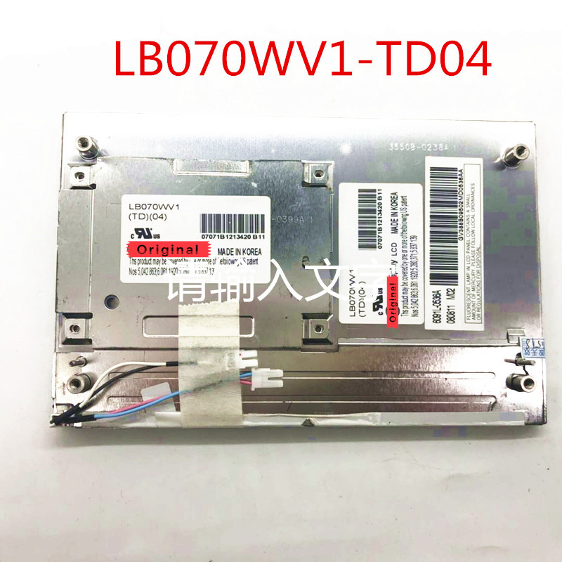 7.0 800*480 LCD Panel LB070WV1(TD)(04) LB070WV1-TD047.0 800*480 LCD Panel LB070WV1(TD)(04) LB070WV1-TD04