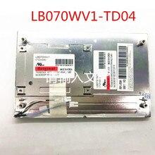 7,0 «800*480 ЖК-дисплей Панель LB070WV1 (TD) (04) LB070WV1-TD04
