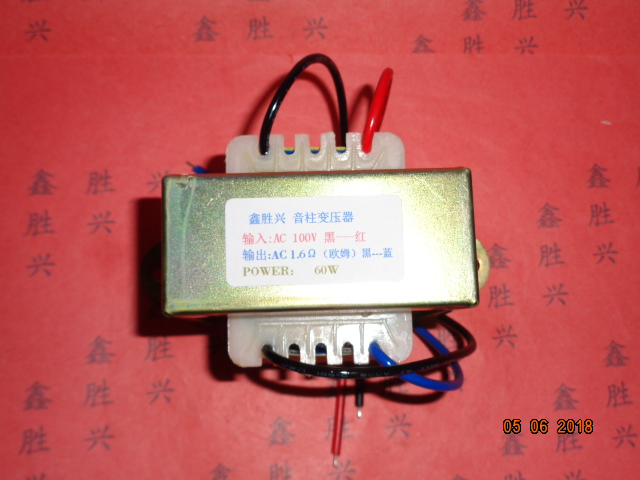 1.6ohms  Transformer  100V  input 60VA  EI66*45 Constant pressure column speaker audio transformer