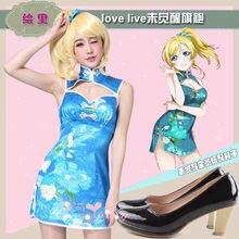 Anime lovelive! Eli Ayase Qipao Cosplay cheongsam traje uniforme vestido de falda mujeres hombre ropa
