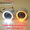 SpeedLight 2 PCS ESCONDEU Lente Do Projetor Mini H1 HID Bixenon Lente do projetor Do Farol Adequado para H1 H4 H7 Farol Do Carro casa