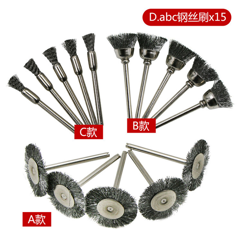 High-quality 5pcs Steel Steel Wire Brush Polishing Cleaning Rust Removing Making Electric Play Metal Mould Hair Removal Grinding