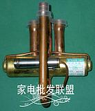 Tcl air conditioner 2p 1.5p 2 1.5 four-way valve original air air twentyears 2 lp