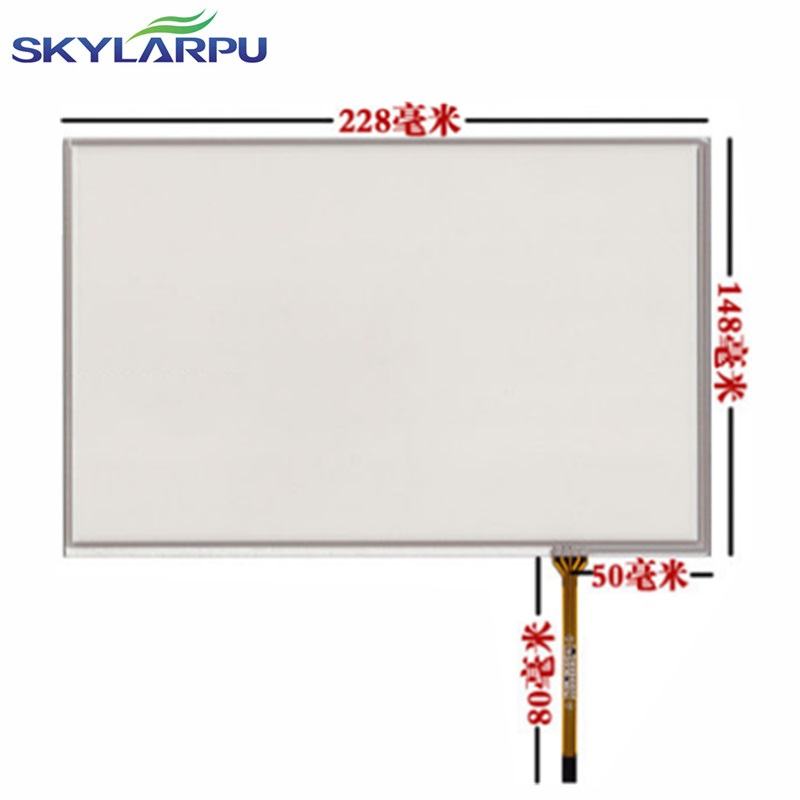 skylarpu NEW 10.1inch 4 Wire Resistive Touch Screen Panel For B101UAN02.1 16:10 Panel Screen touch panel Glass Free shipping new 10 1 inch 4 wire resistive touch screen panel for 10inch b101aw03 235 143mm screen touch panel glass free shipping