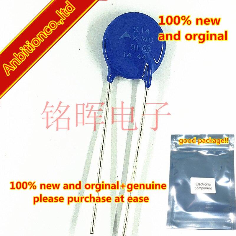 10-20pcs 100% New And Orginal S14K140 B72214S141K101V57 140V 4500A 14MM In Stock