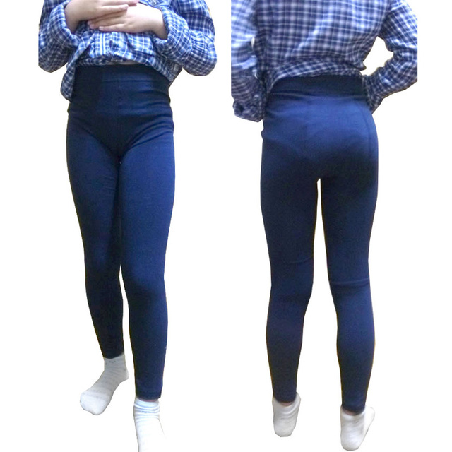 Leggings For Girl