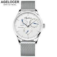 AGELOCER Mens Watches 2019 Swiss Top Brand Luxury Watch Men Business Automatic Watch With Day Pointer Calendar Power Reserve 42H