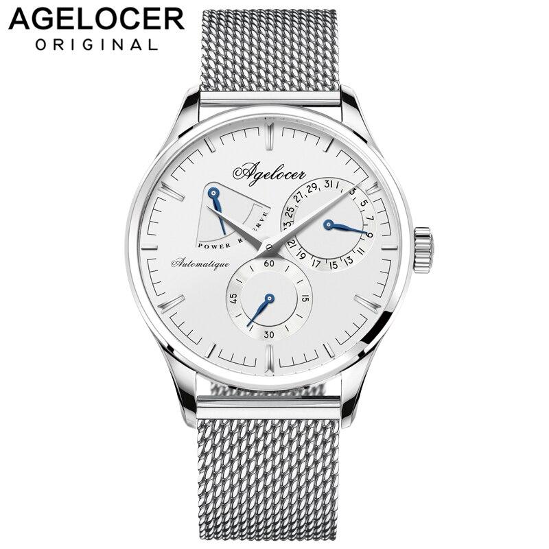 AGELOCER hommes montres 2019 suisse Top marque de luxe montre hommes affaires montre automatique avec pointeur de jour calendrier réserve de marche 42 H