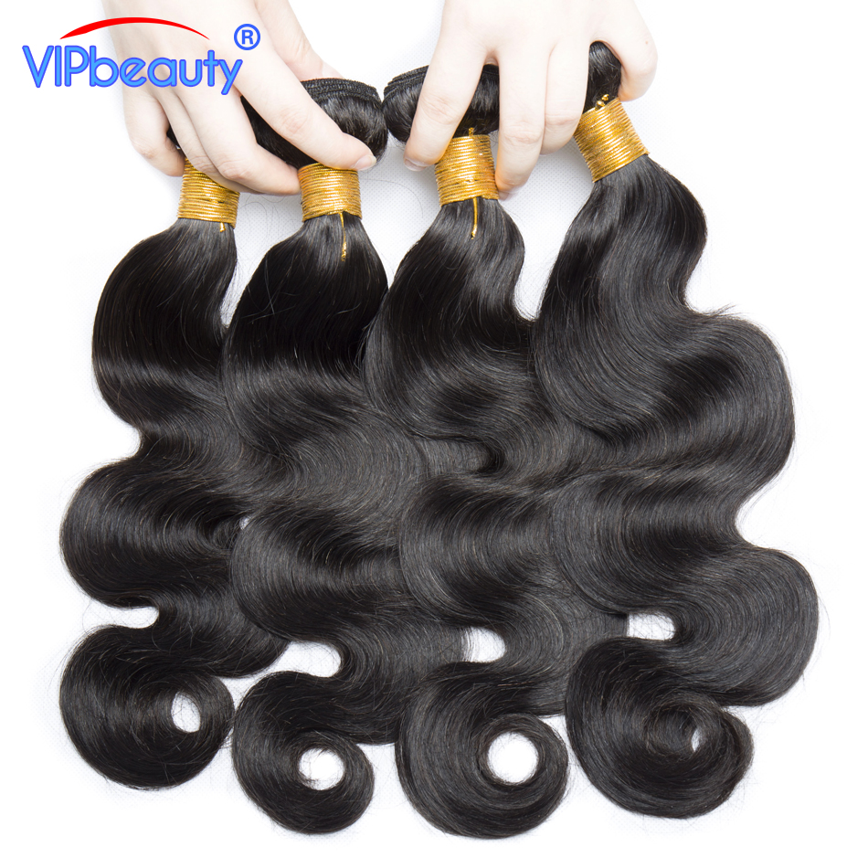 Vip Beauty Indian Body Wave 4 Bundles 100 Human Hair Weave Non Remy Hair Extensions 10