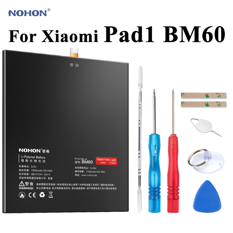Nohon Battery For Xiaomi Mi Pad 1 BM60 MiPad1 7500mAh-7700mAh Capacity built-in Batteries+Tools For Xiaomi Pad 1 Mi Pad1 BatteryNohon Battery For Xiaomi Mi Pad 1 BM60 MiPad1 7500mAh-7700mAh Capacity built-in Batteries+Tools For Xiaomi Pad 1 Mi Pad1 Battery