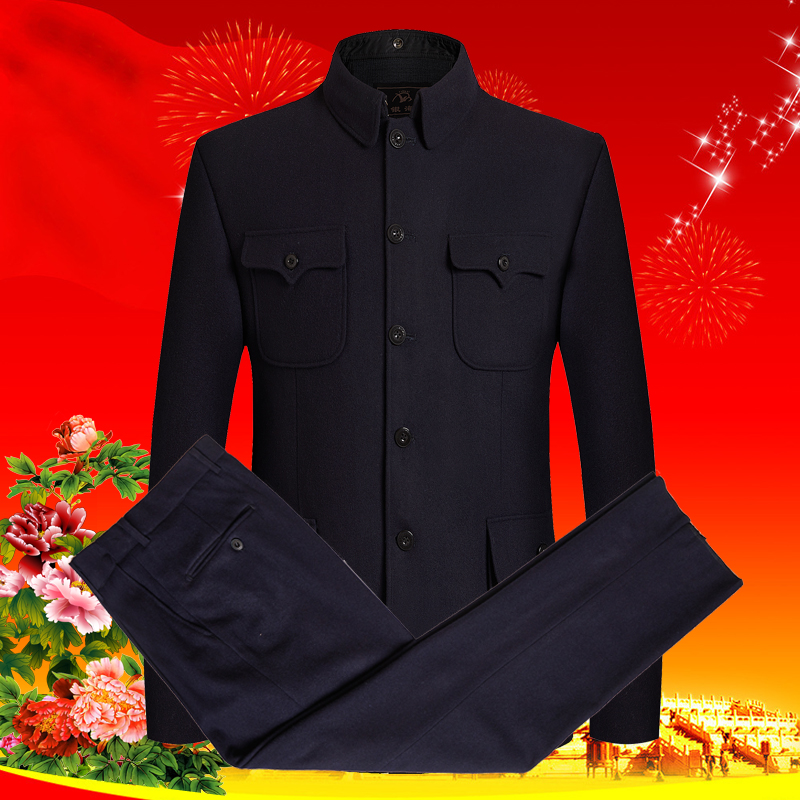 Men Tweed Mao Suit Set Black Zhonshan Coat Two Piece Pant Set Mans Chinese Tunic Suit Twinset Male Classic Wool Blends Costume